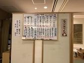 2019 Apr 富山4天:2019-04-14 11.42.29.jpg