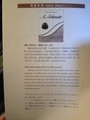 2013 地雷週記:2013-01-27 17.34.38 - Copy.jpg