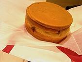 九州四:20081209-4-紅豆餅-3.jpg