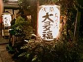 2009June日本東北:20080622-大多福-1.jpg