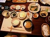 九州二:20081204-1-玉的湯早餐-17.jpg