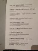 2013 地雷週記:2013-01-22 19.02.32.jpg