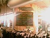 地雷週記2009:20090408-SoFree柴燒比薩-2.jpg