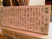 2009June日本東北:IMAG0010.jpg