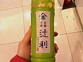九州四:20081209-6.jpg