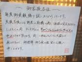 2016 Dec. 東京10天:IMG_2328.JPG