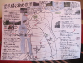 2012日本北陸-2月:IMG_0033.JPG