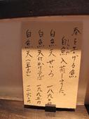 2013 Apr 東京:IMG_0006.JPG