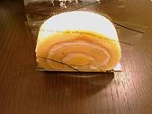 九州:20081201-4-igrek-2.jpg