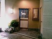 九州:20081201-5-浪花-1.jpg