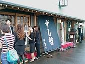 2009June日本東北:20090621-壽司哲-1.jpg