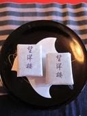 2012日本北陸-2月:IMG_0036.JPG