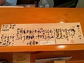 九州:20081201-5-浪花-6.jpg