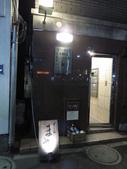 2014 Feb東京靜岡:IMG_0002.JPG