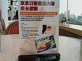 地雷週記2008:20081124-小王子-4.jpg