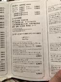 2019Nov東京群馬11天:2019-11-22 18.20.22.jpg