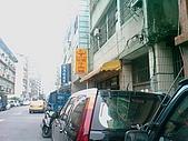 地雷週記2009:20090421-老王牛肉麵-1.jpg