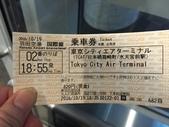 2016 Oct. 東京6天:2016-10-19 18.40.59.jpg