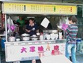地雷週記2009:20090425-台中芋頭米粉-1.jpg