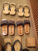 2012日本北陸-2月:IMG_0051.JPG