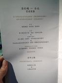 2013 地雷週記:2013-01-31 23.35.11.jpg