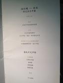 2013 地雷週記:2013-01-31 23.35.18.jpg