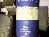 Wine-France:2007062-Petrus法森-Solango.jpg