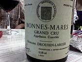 Wine-France:20070930-1-The One.jpg
