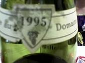 Wine-France:20070930-2-The One.jpg