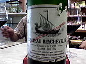 Wine-France:20070930-4-The One.jpg
