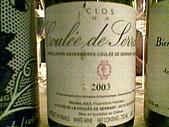 Wine-France:20070930-6-The One.jpg