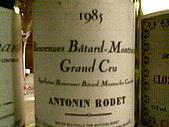 Wine-France:20070930-7-The One.jpg