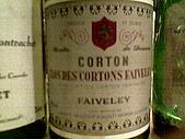 Wine-France:20070930-8-The One.jpg