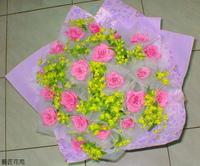 紫玫瑰黃河花束 - 情人節花束
