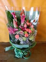粉百合粉玫瑰唐棉星星裝飾品花束設計 - 花束