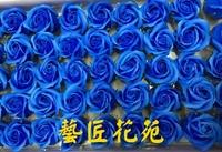 玫瑰精油皂藍色 - 手工玫瑰精油皂