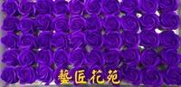 玫瑰精油皂紫色 - 手工玫瑰精油皂