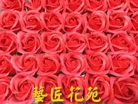 玫瑰精油皂紅色 - 手工玫瑰精油皂