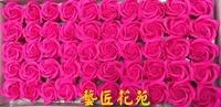 玫瑰精油皂桃紅色 - 手工玫瑰精油皂