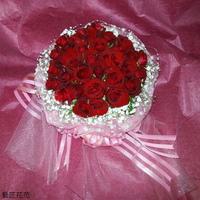 33朵紅玫瑰滿天星珠串花束設計 - 情人節花束