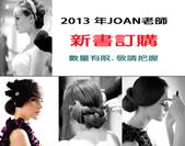 Joan老師~全新造型集:1216903821.jpg