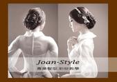 JOAN老師全新課程造型專輯:未命名-1.jpg