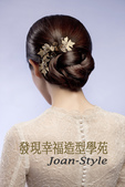 JOAN老師全新課程造型專輯:東方古典Style12風格小圖  (1).jpg