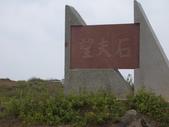 澎湖花火high翻天~趴水:1217393586.jpg