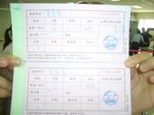 澎湖花火high翻天~趴萬:1832597653.jpg