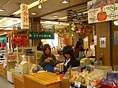 日本之旅 Day3:CIMG7009