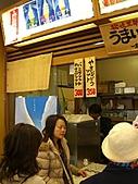 日本之旅 Day3:CIMG7011