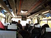 日本之旅 Day2:CIMG6647