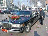 馮鵬結婚:豪華禮車