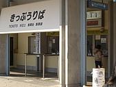 日本之旅 Day3:CIMG6908